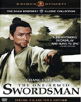The One-Armed Swordsman (1967): The ServantLeader