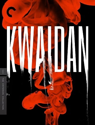 Kwaidan: A Different Type of Horror (PartI)