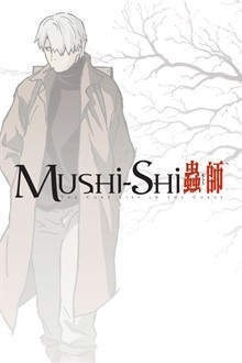 Mushi-Shi Review: A Fine Cup of Medicine for theMind