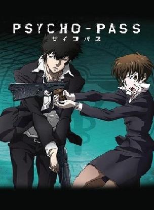 Psycho-Pass Season 1 Review: Beware of the RationalPyscho