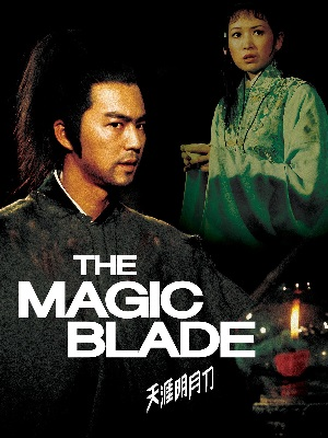 The Magic Blade (1976) Review: Life Is A Game ofChess